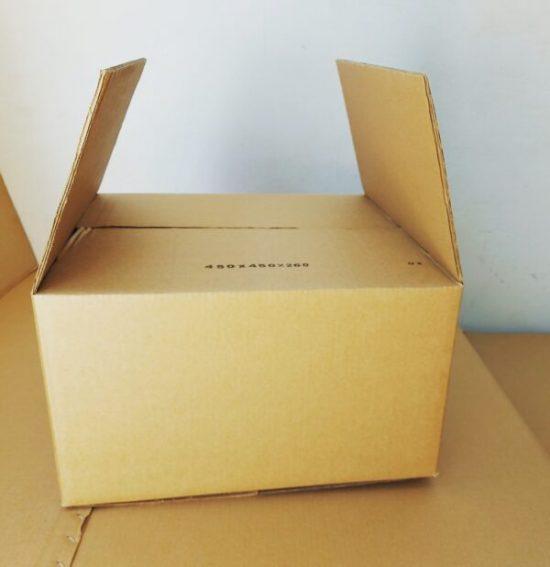 Empty Carton Box 45x45x26 cm